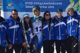 18° Winter Deaflympics, l'azzurro Pierbon conquista il 1° posto nella Super Combinata