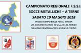 """19 Maggio, Torino (TO). Campionato Regionale FSSI di Bocce Metalliche """"A Terne"""""""