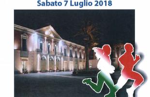 7 Luglio, Marcianise (CE). Campionato FSSI di Maratona km 10