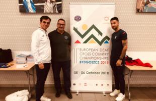 Video del Campionato Europeo di Atletica Leggera che si è svolto a Bydgoszcz (POL)