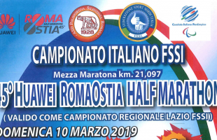 10 Marzo, Ostia (RM). Campionato FSSI di Atletica Leggera