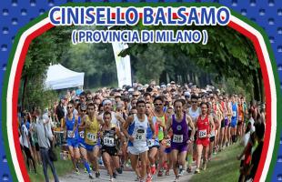 16 Giugno, Cinisello Balsamo (MI). Campionato FSSI di Atletica Leggera