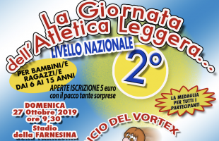 27 Ottobre, Roma. La giornata dell'Atletica Leggera – Livello Nazionale 2°